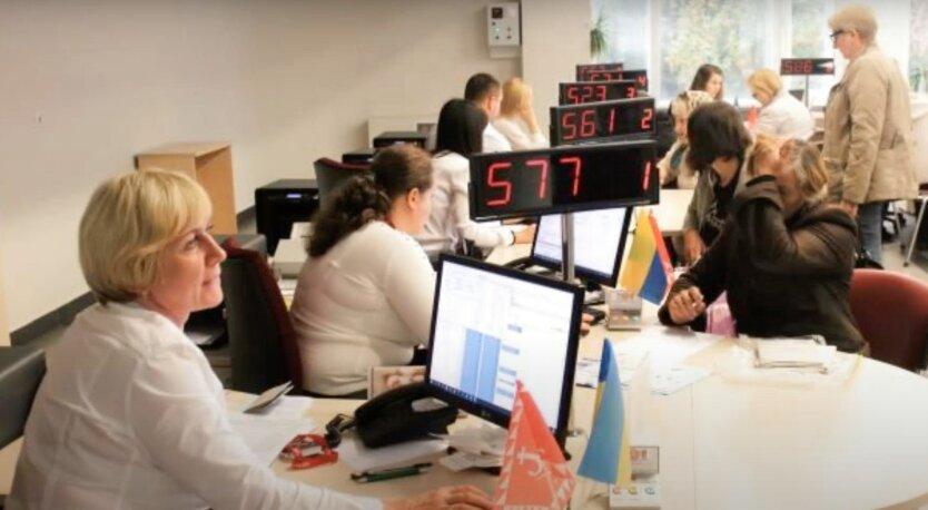 Начисление субсидии в Украине, размер субсидии