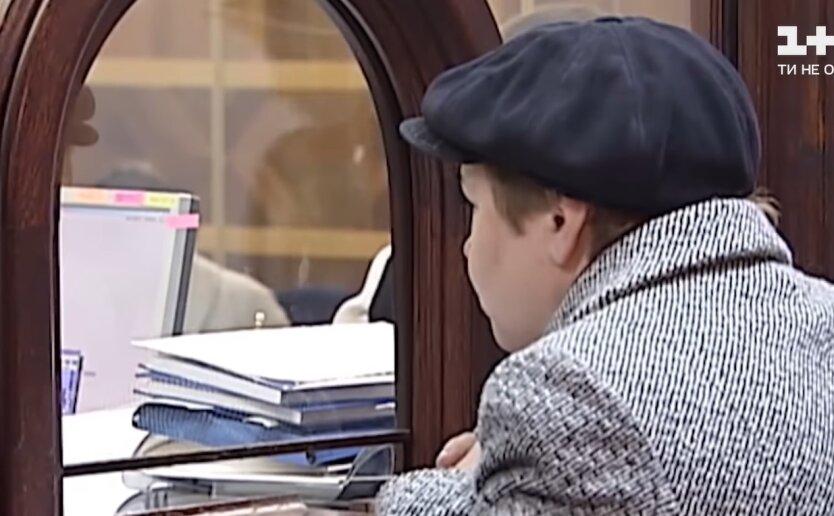 Пенсии в Украине, стаж, повышение стажа