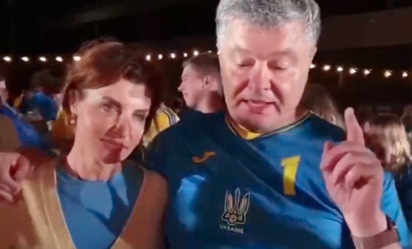 Пьяный Порошенко отреагировал на поражение сборной Украины: видео