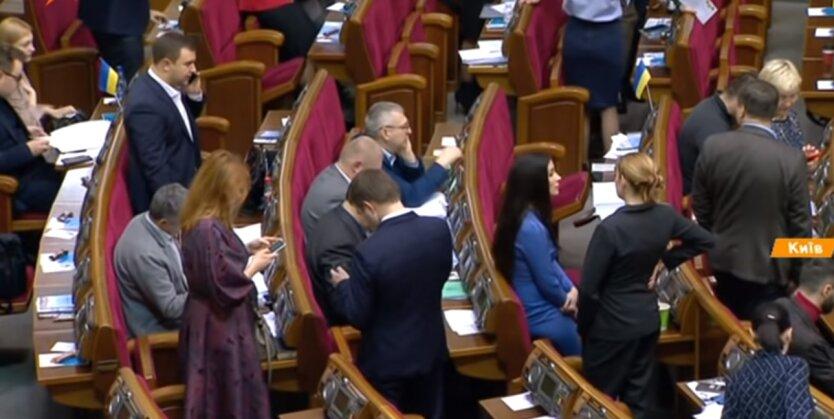 Верховная Рада Украины, закон об игорном бизнесе, заседание ВР