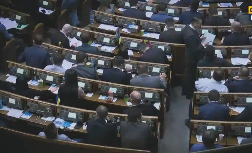 Верховная Рада Украины, САП, конкурс на должности