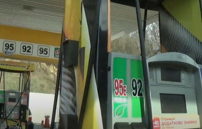 АЗС в Украине взвинтили цены