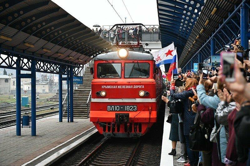 поезд в Крым из РФ