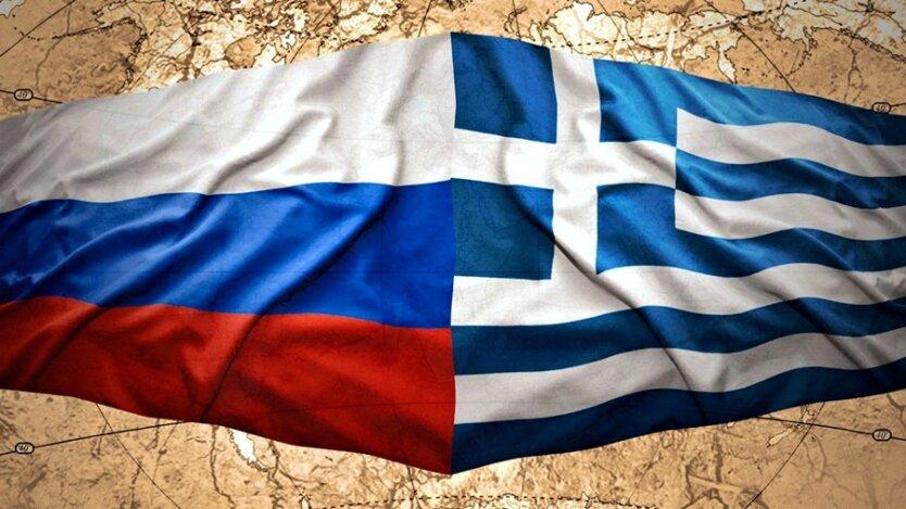 Греция_Россия