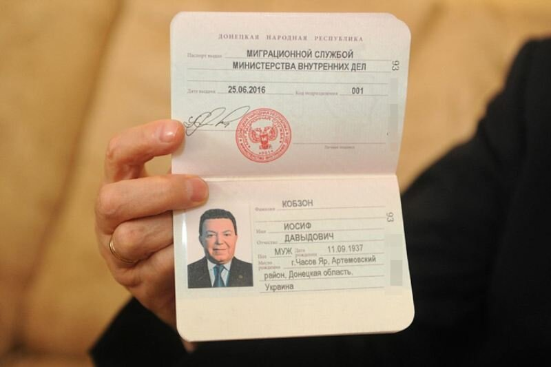 kobzon_pasport-dnr
