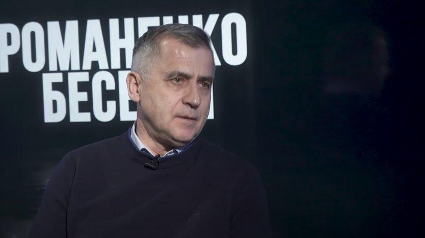 """Владимир Майстришин, """"Нафтогаз"""", тарифы на газ"""