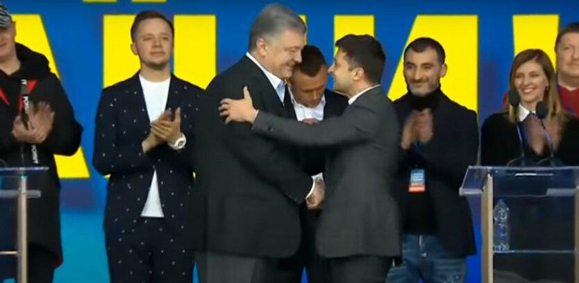 Владимир Зеленский,Петр Порошенко