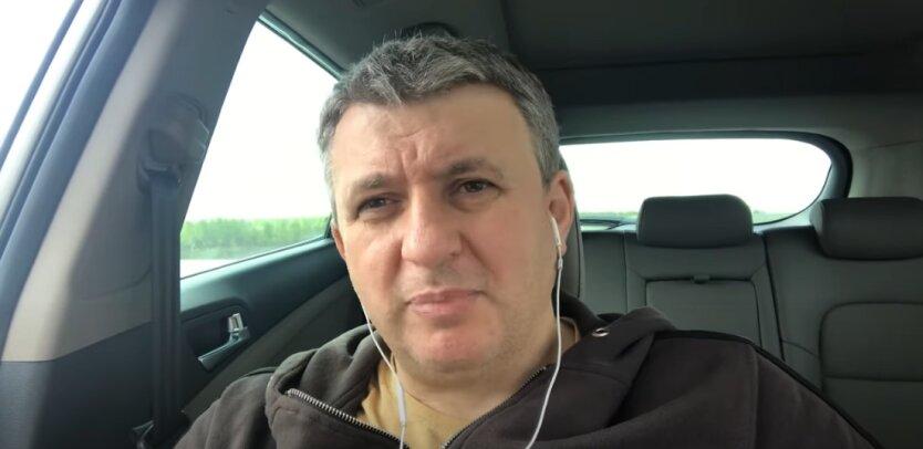"""""""В обмен на уступки"""": Романенко рассказал, сколько Украина получит от МВФ"""