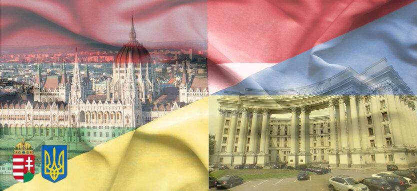 ukraina-vengriya