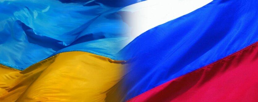Украина Россия 2