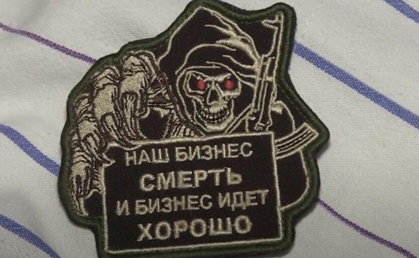 """У Венедиктовой рассказали о дальнейшей судьбе """"вагнеровцев"""""""