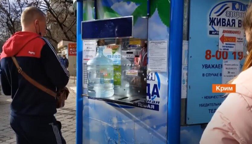 Нехватка воды, Крым