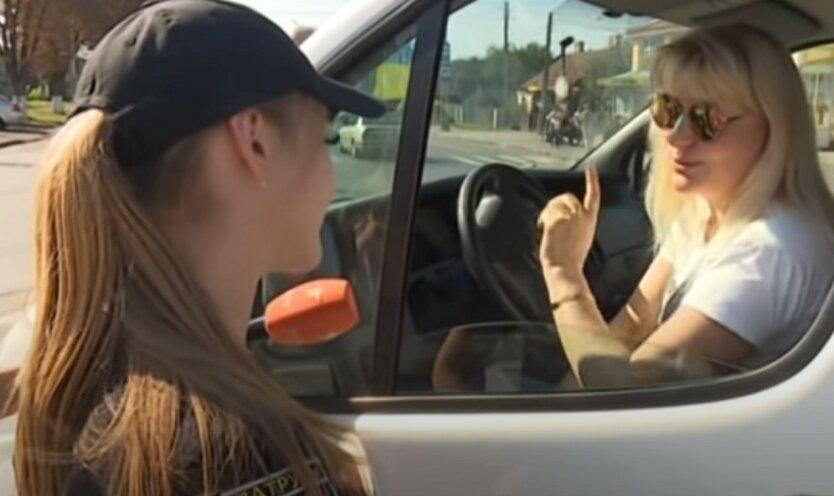 У Авакова потребовали максимально жестких штрафов для водителей