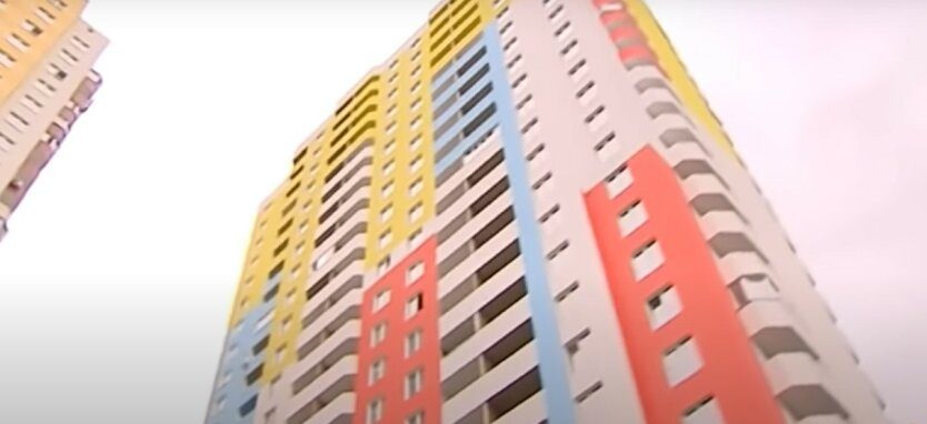 """Программа """"Доступное жилье"""",ПриватБанк,ипотечная программа от ПриватБанка"""