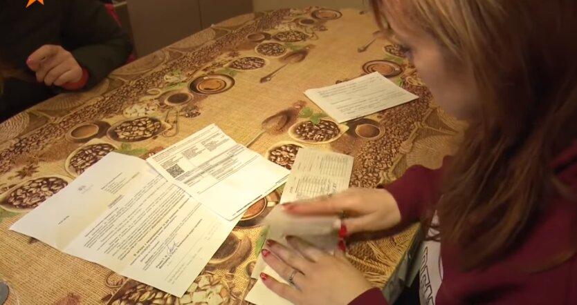 Электричество в Украине, веерные отключения, подорожание