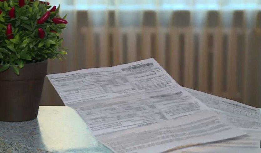 Коммуналка в Украине, Госстат, долги
