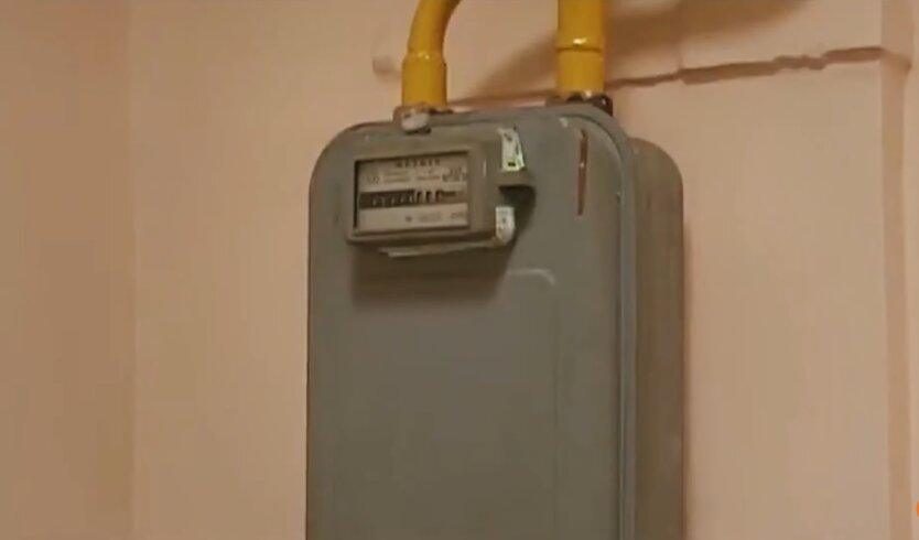 Газ в Украине, цены на газ, апрель