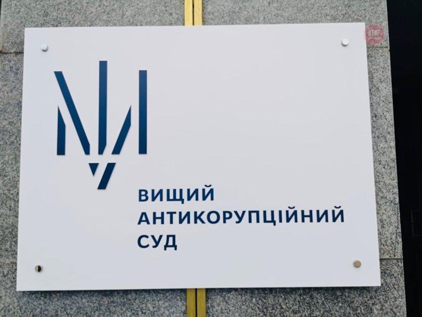 ВАКС вынес окончательный вердикт по делу «Роттердам+»: формула была законной