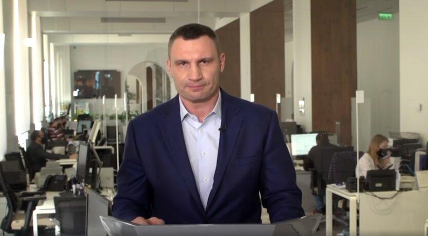 Мэр Киева Виталий Кличко, коронавирус в киеве, коронавирус в украине