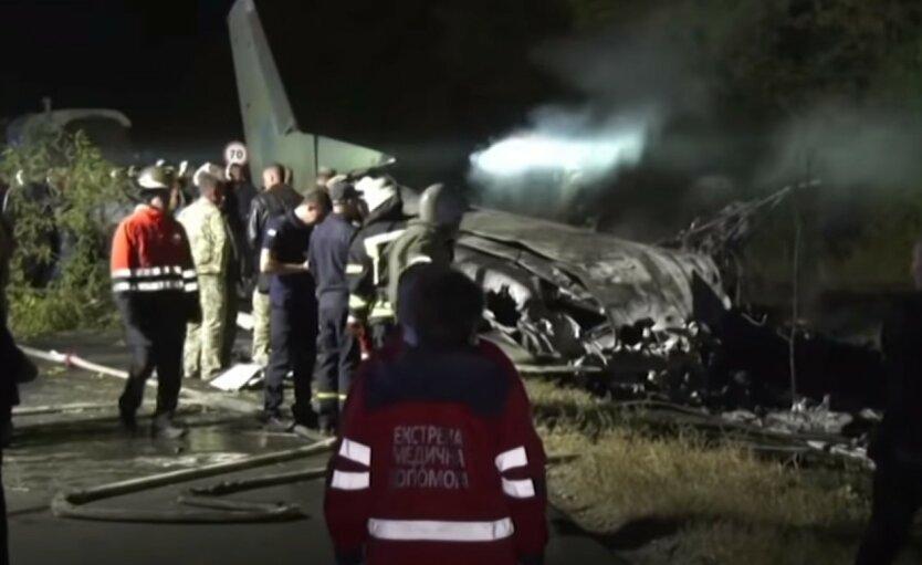 ГБР допросило десятки свидетелей по делу об авиакатастрофе Ан-26