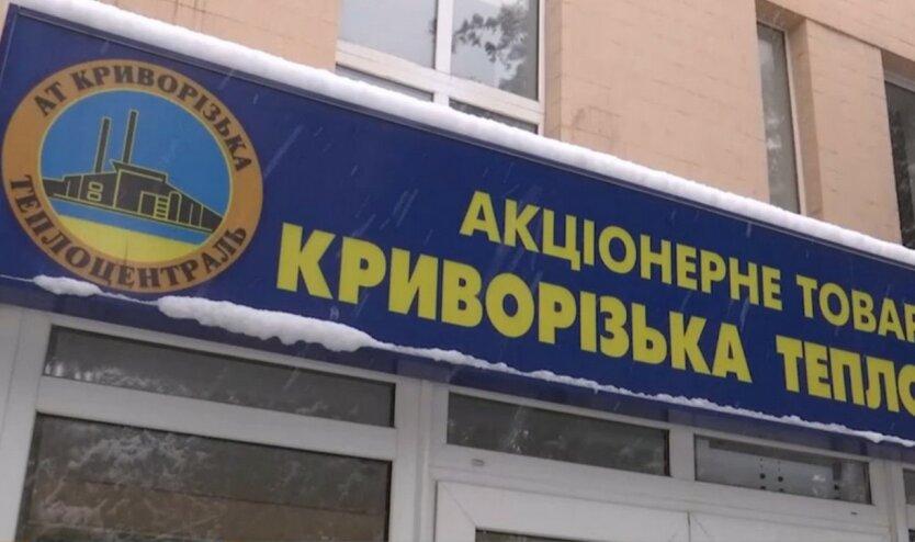 Украинцам насчитали космические долги за отопление