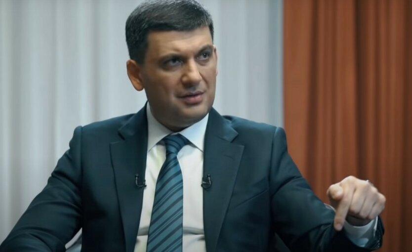 """Лещенко слил любопытный """"инсайд"""" о Микитасе и Гройсмане"""