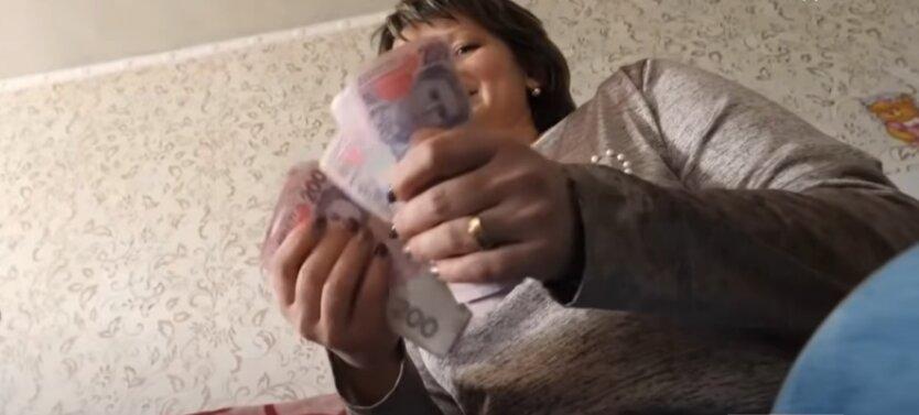 Бедность, Украина, зарплата