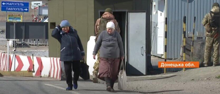 Донецкая ОГА, КПВВ, Донбасс