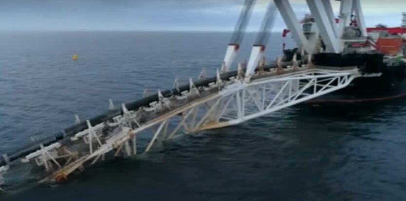 Фонд для поддержки строительства Nord Stream-2