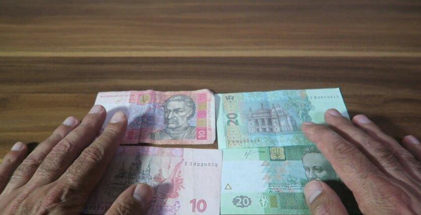 Декларирование доходов в Украине, Долги по ЖКХ в Украине, Субсидии в Украине