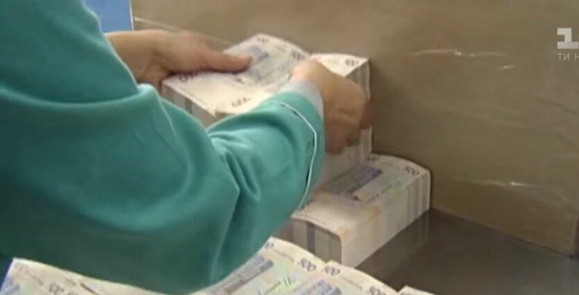 Фонд соцстрахования, соцвыплаты, частный нотариус