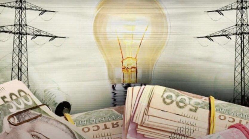 Цены на электроэнергию повысят с июля: украинцам рассказали о тарифах и льготах