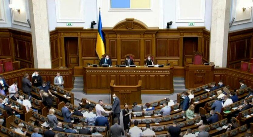 Верховная Рада, кредит, Евросоюз