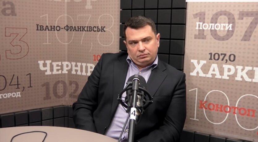 Артем Сытник, ФБР США, дело Коломойского и ПриватБанка