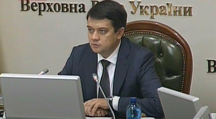 Разумков озвучил дедлайн для принятия поправок к бюджету