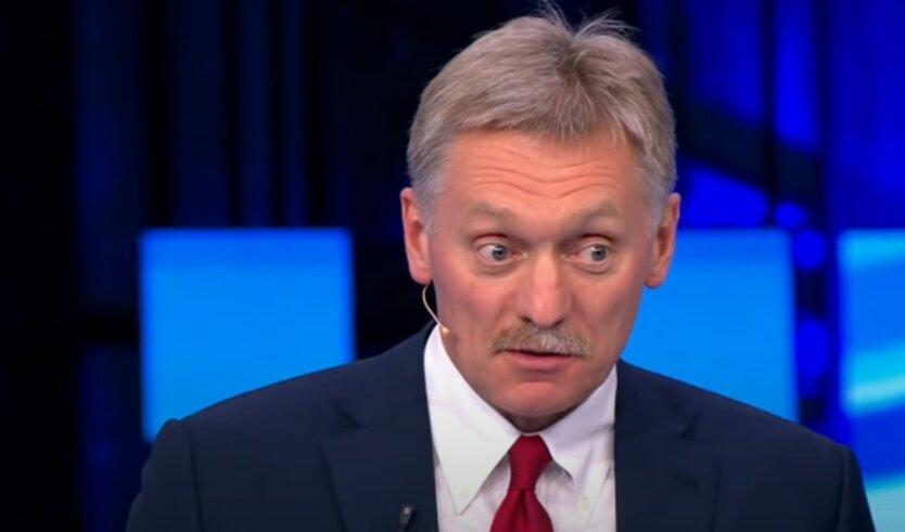 Дмитрий Песков, Владимир Путин, Владимир Зеленский, Крым