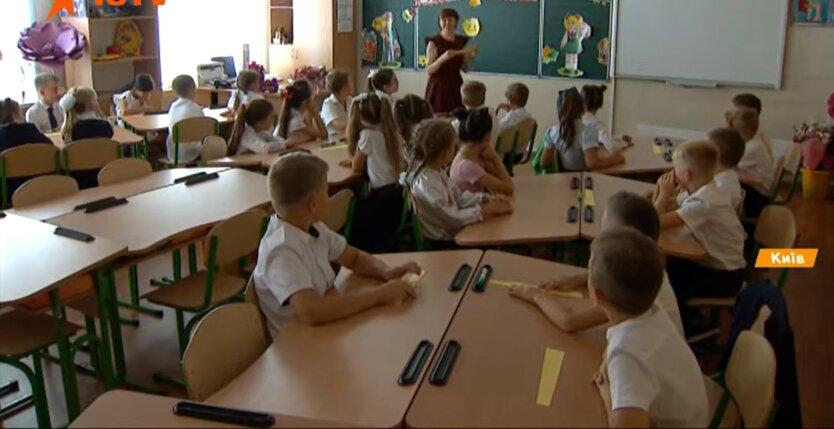 Школьники в Украине, коронавирус, ряд запретов в Киеве