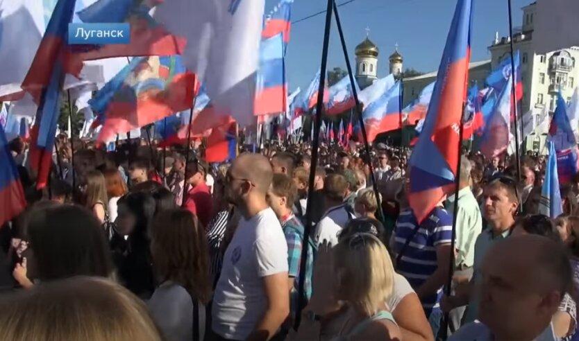 """""""ЛНР"""", Луганск, Леонид Пасечник"""