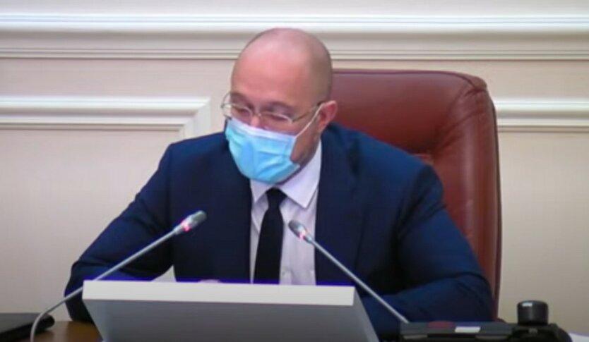 У Шмыгаля объяснили передачу денег онкобольных на дороги
