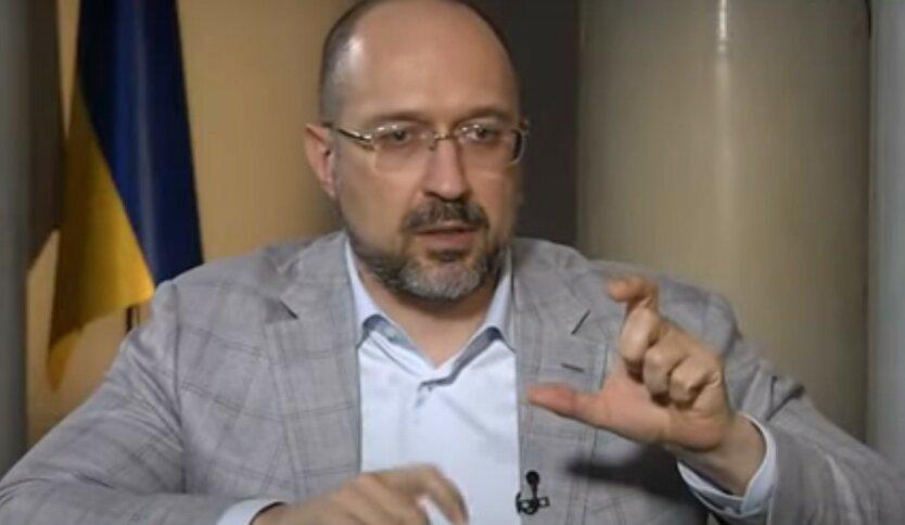 """""""Следим за руками"""": Шмыгаль может отменить торговые санкции против России"""