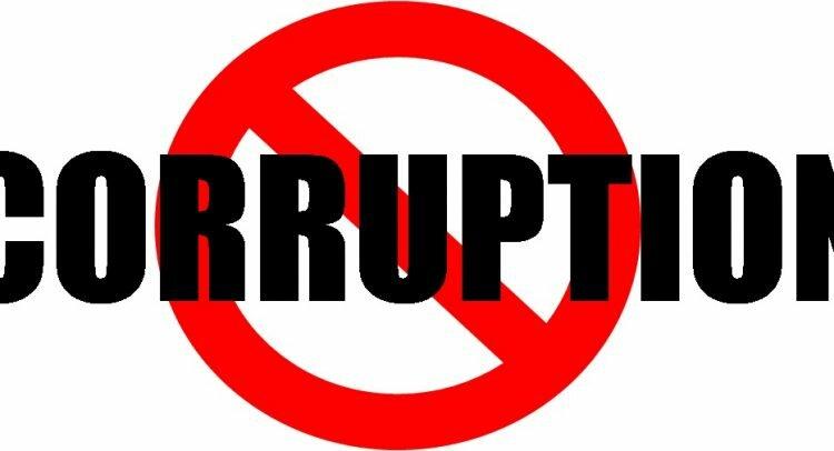 коррупция стоп