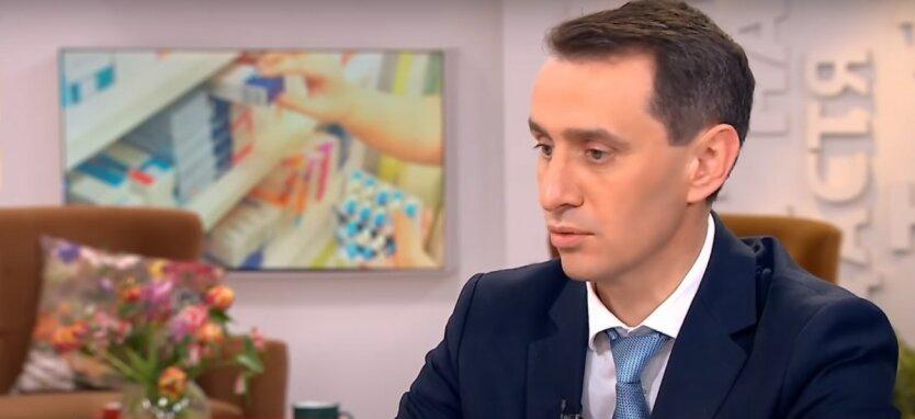 Виктор Ляшко,главный санитарный врач Украины,коронавирус в Украине,вторая волна коронавируса