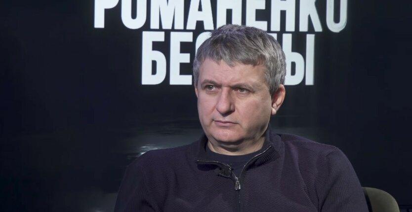 Юрий Романенко, Нафтогаз Украины, Теплокоммунэнерго, Виктор Скаршевский