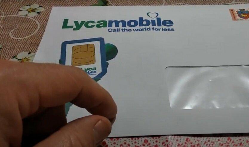 Новый мобильный оператор составил конкуренцию Киевстар, Vodafone и lifecell