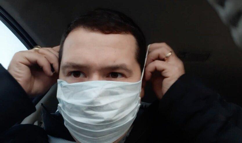 Правила ношения медицинской маски