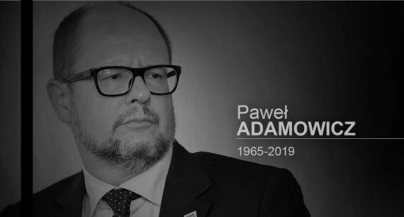 Павел Адамович
