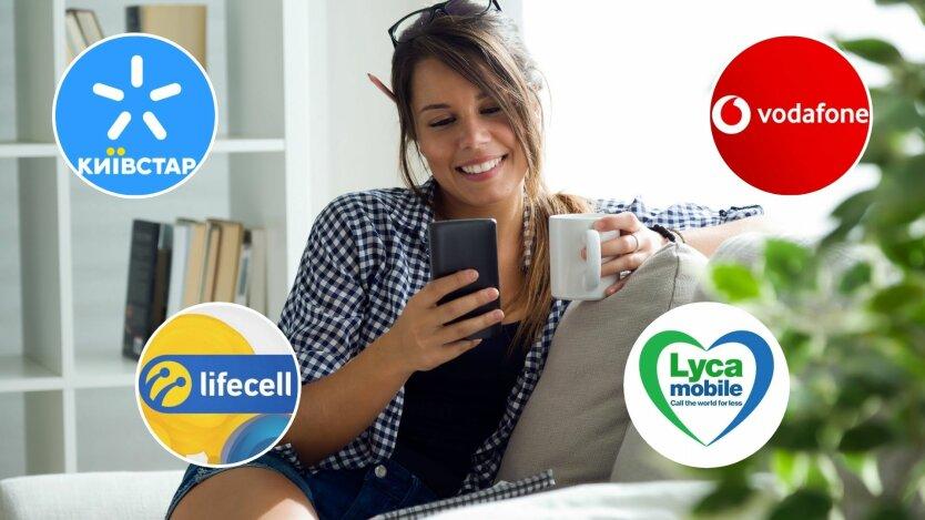 Конкурент Киевстар, Vodafone и lifecell показал тариф с 12 ГБ интернета за 80 гривен