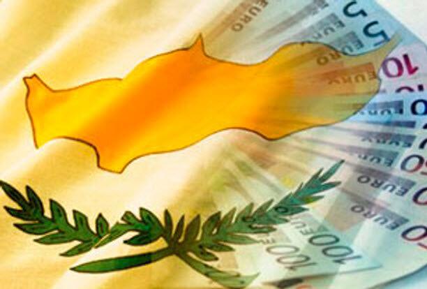 Кипр дефолт