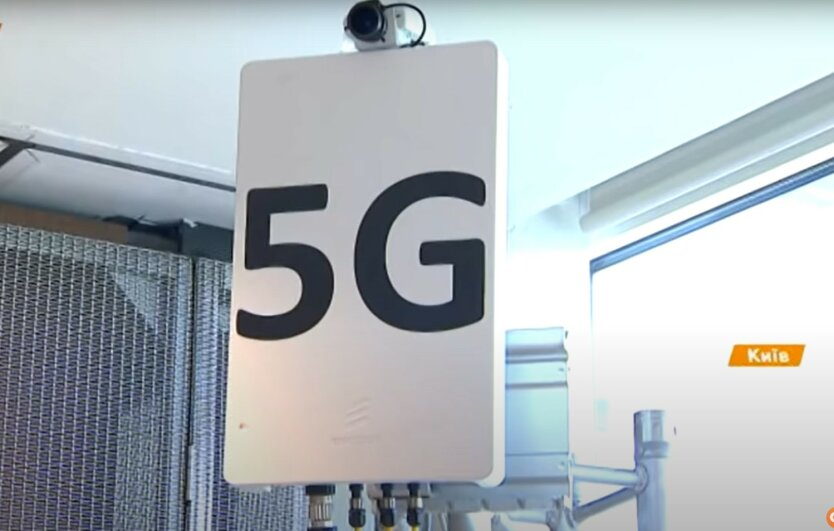Скоростной интернет в Украине,  5G, НКРСИ