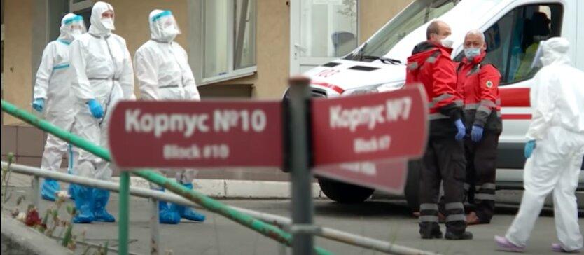 Коронавирус в Украине 1
